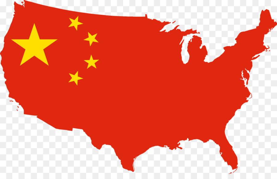 China primary schools
