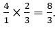 Multiplying fractions 5
